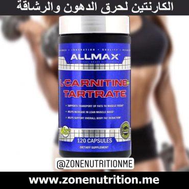 allmax-lcarnitine